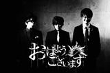 """日本詞とすごい音が特徴の3ピース・ラウドロック・バンド""""おはようございます""""、12/6に初の全国流通盤『前田EP』リリース決定!"""