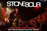 STONE SOURのライヴ・レポート公開!東名阪来日ツアー2日目!往年のロックの記号性散りばめ、派手なステージングで新曲披露した9/5 Zepp DiverCity公演をレポート!