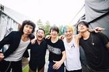 the HIATUS、12月にブルーノート東京&Motion Blue YOKOHAMA&ビルボード公演決定!