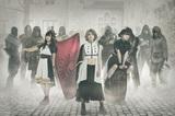 我儘ラキア、会場限定3rd シングルを12月にリリース決定! 東阪にてワンマン・ライヴ開催も!