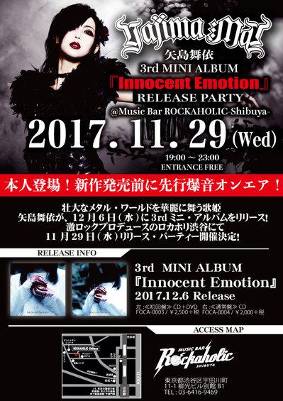 フライヤー矢島舞依-3rd-MINI-ALBUM-リリースパーティー.jpg