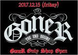 ROOKiEZ is PUNK'D、LASTGASP、12/22に行われる名古屋を拠点に展開するロック・ブランドGoneRのショップ・オープン記念イベントに出演決定!