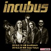 INCUBUS、来年2月に東阪にて3年ぶり来日公演が決定!