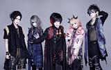 """自称""""日本一面白いヴィジュアル系バンド"""" Jin-Machine、 無料観覧イベント開催!"""