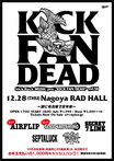 """Kick Rock MUSIC""レーベル・イベント""KICK FAN DEAD""にGOOD4NOTHING、AIRFLIPが追加出演決定!"