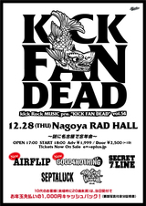 """Kick Rock MUSIC""レーベル・イベント""KICK FAN DEAD""にGOOD4NOTHING、AIRFLIPが追加出演決定!"