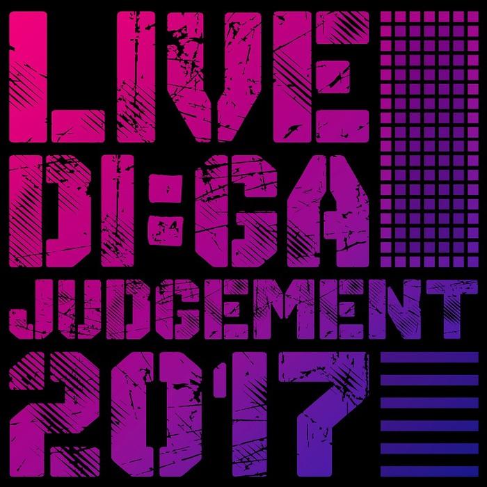 """渋谷にて開催の恒例の年越しイベント""""LIVE DI:GA JUDGEMENT 2017""""、12/30-31に開催決定!第1弾出演アーティストにBACK LIFT、MINAMI NiNE、INKYMAPら!"""