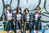 """ロック×ダンス・アイドル SPARK SPEAKER、本日リリースのニュー・アルバム『""""KYO-MEI""""』より「SHOOTING STAR」MV公開!"""