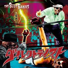 THE-SLUT BANKS.jpg