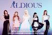Aldiousの最新インタビュー含む特設ページ公開!前作からわずか半年で新作完成!今勢いに乗る彼女たちが、バンドとしての充実を感じさせる初のミニ・アルバムを11/29リリース!