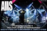 AllS(ex-ALSDEAD)の連続インタビュー&動画メッセージ第2弾公開!新たなスタートを切るバンドの決断と覚悟が詰まった1st EPを本日リリース!ワンマン・ライヴも明日開催!