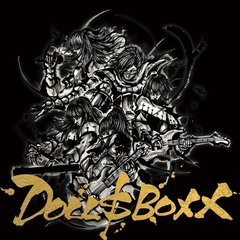 dollsboxx.jpg