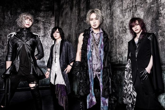 鬼才と呼ぶべき異彩を放つ4人組 Far East Dizain、12/27に4thシングル『Beyond These Walls』リリース決定! 新アー写も公開!