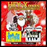 HEY-SMITH、毎年恒例のクリスマス・イベントのゲストにSPECIAL OTHERSが決定!