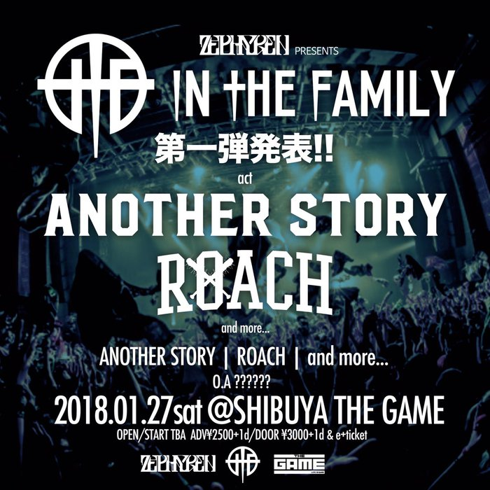"""Zephyren×SHIBUYA THE GAME presents In The Family vol.3"" 来年1月開催!第1弾としてAnother Story、ROACH出演決定!"