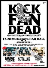 """""""Kick Rock MUSIC""""レーベル・イベント""""KICK FAN DEAD""""、SECRET 7 LINEが出演決定!"""