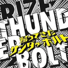 raize-jk-thumb-1.jpg