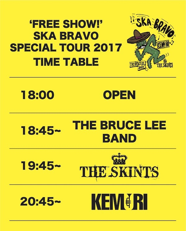 sb_timetable.jpg