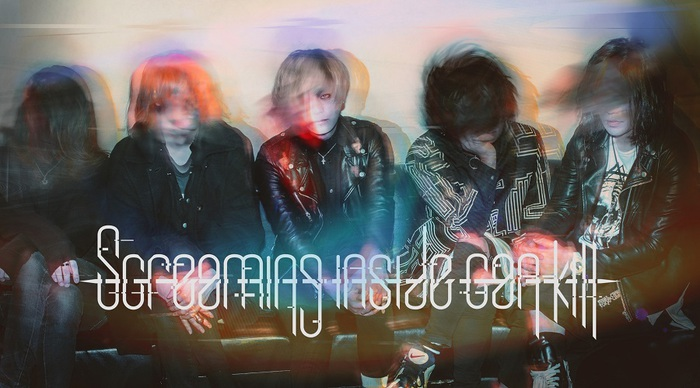 新生Sick.、活動再開&来年4月に1stEPリリース決定! ツアー開催&新ヴィジュアルも公開!