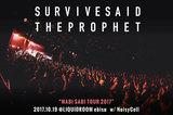 Survive Said The Prophetのライヴ・レポート公開!アルバム参加CrossfaithのKoieらが華添えたツアー・ファイナル、LIQUIDROOM公演をレポート!