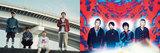 """04 Limited Sazabys&BLUE ENCOUNT、テレ東ドラマ""""オー・マイ・ジャンプ!~少年ジャンプが地球を救う~""""のOP&EDテーマにそれぞれ決定!"""