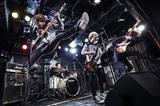 MISTY、LOW4(Gt)の脱退を発表。ラスト・ライヴは来年2/25に開催決定の東京初ワンマン公演&新メンバー・オーディションも