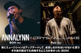 ANNALYNN×Crystal Lake対談公開!タイ発メタルコア、ANNALYNN日本デビュー記念!Crystal LakeからRyoゲスト参加の1stアルバムを明日リリース!