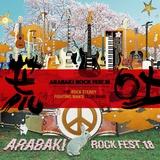 """ARABAKI ROCK FEST.18""、第2弾出演アーティストに、ホルモン、Crossfaith、ヘイスミ、the HIATUS、9mmら28組決定!"