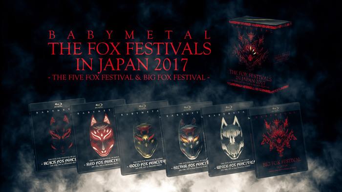 BABYMETAL、2017年国内ライヴ映像を収めた6枚組スペシャルBDボックス、THE ONE会員限定で発売決定!