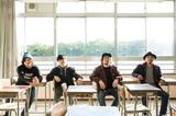 宮崎県発の4人組 CATS EYE、来年2/7リリースの3rdミニ・アルバム『キョウダイゲンカ』のジャケ写公開!