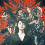 台湾出身のメタル・バンド CHTHONIC、Randy Blythe(LAMB OF GOD)ゲスト参加の新曲「Souls Of The Revolution」リリック・ビデオ公開!