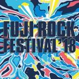 """FUJI ROCK FESTIVAL '18""、7/27-29に新潟 苗場スキー場にて開催決定!"