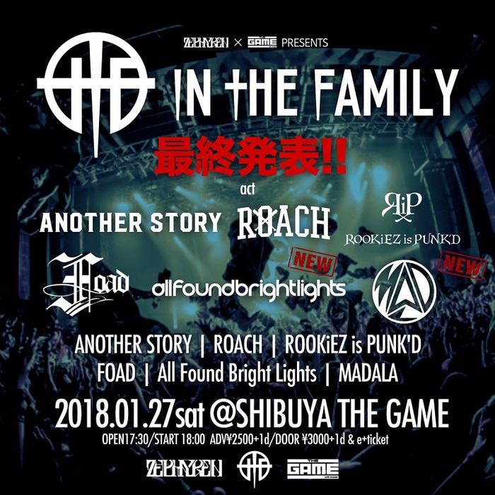 """来年1/27開催の""""Zephyren×SHIBUYA THE GAME presents In The Family vol.3""""、最終出演アーティストにAll Found Bright Lights、MADALAが決定!"""