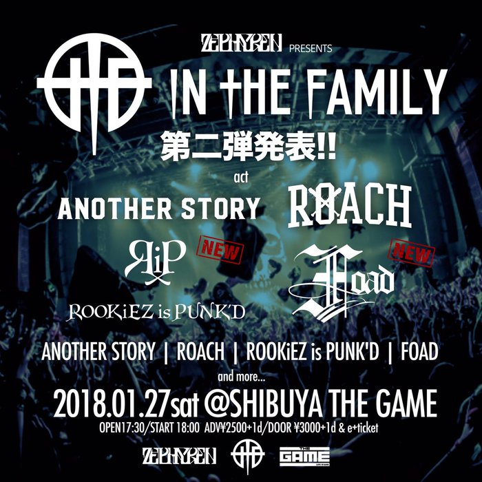 "来年1/27開催の""Zephyren×SHIBUYA THE GAME presents In The Family vol.3""、第2弾出演アーティストにFOAD、ROOKiEZ is PUNK'Dが決定!"