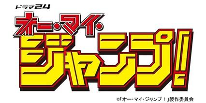 jump_logo.jpg