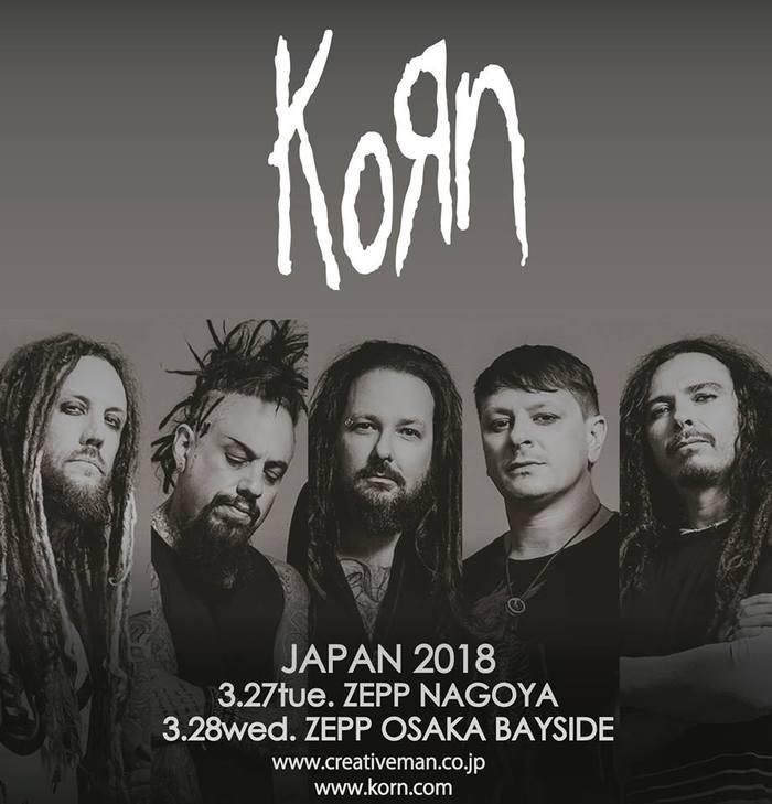 KORN、2015年以来となる来日公演が来年3月に決定!