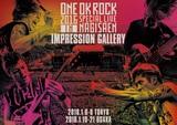 ONE OK ROCK、渚園でのライヴを収録したDVDリリースを記念し来年1月に東阪にてギャラリー開催決定!