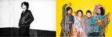 "9mm Parabellum Bullet自主レーベル""Sazanga Records""、初イベントを1/13下北沢SHELTERにて開催!菅原卓郎(Vo/Gt)ソロ・バンド・セット、THE BOY MEETS GIRLS出演決定!"