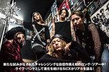 SiCXのインタビュー公開!新たな試みがなされたメジャー第1弾アルバム『INITIUM』を引っ提げ初の全国ロング・ツアー中!ライヴ・バンドとして進化を続けるSiCXがリアルを語る!