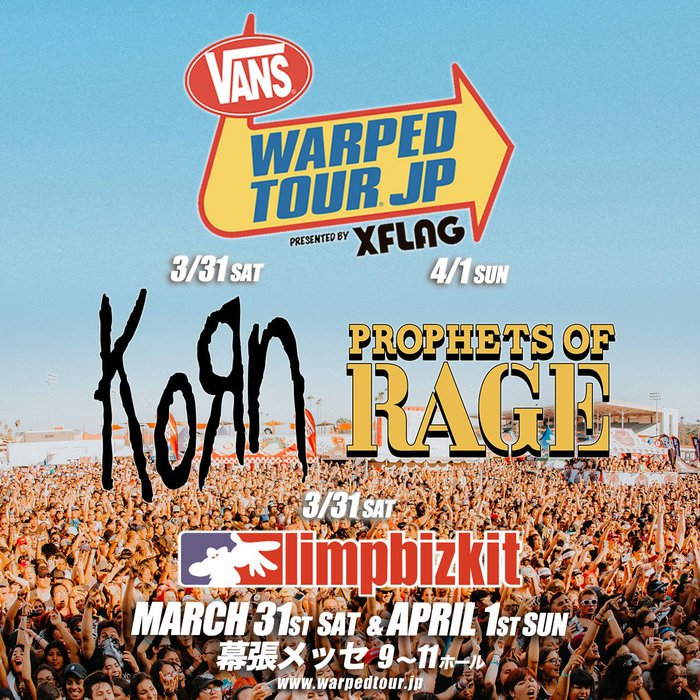 """Warped Tour Japan 2018""、来年3/31、4/1の2日間にわたり開催!第1弾アーティストにKORN、PROPHETS OF RAGE、LIMP BIZKITが決定!"