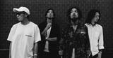 "The BONEZ、新曲「NICE TO MEET YOU」が""DISSIDIA FINAL FANTASY NT"" バトルBGMに決定!5日間限定でフリー・ダウンロード&全国ツアー開催も!"