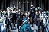 歌姫JULIAを擁する美しきシンフォニック・メタル・バンド CROSS VEIN、3年ぶり待望のニュー・アルバム『Gate of Fantasia』3/21リリース!