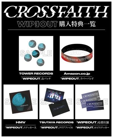 Crossfaith_tokuten-01-01.jpg