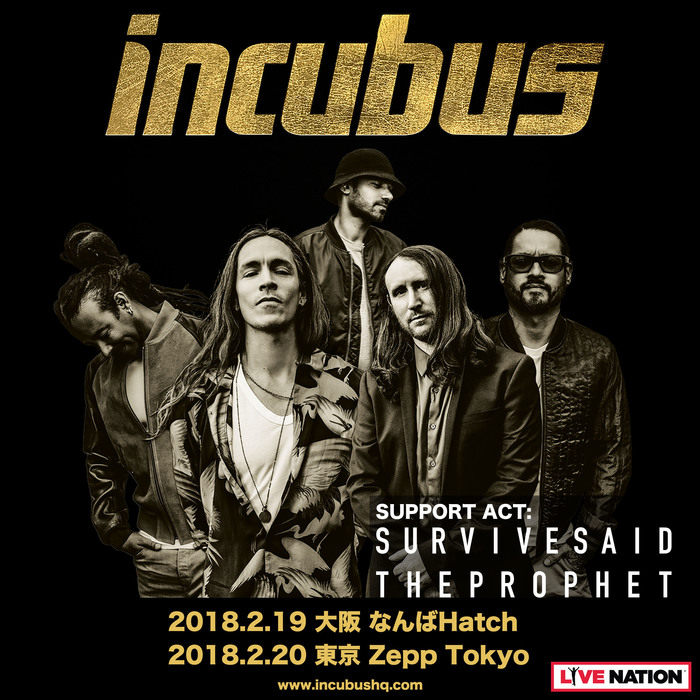 INCUBUS、2月開催の来日公演オープニング・アクトにSurvive Said The Prophetが出演決定!