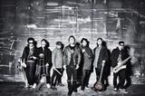 KEMURI、2/7リリースのニュー・アルバム『【Ko-Ou-Doku-Mai】』より表題曲のMV公開!新アーティスト写真公開も!