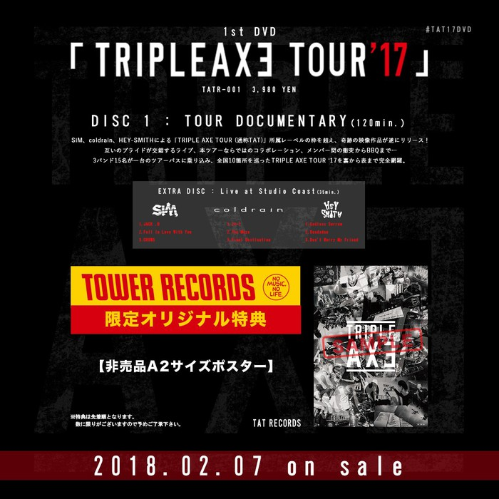 SiM × coldrain × HEY-SMITHの合同企画を収めた映像作品『TRIPLE AXE TOUR'17』2/7リリース決定!収録内容発表&TOWER RECORDS限定特典も公開!