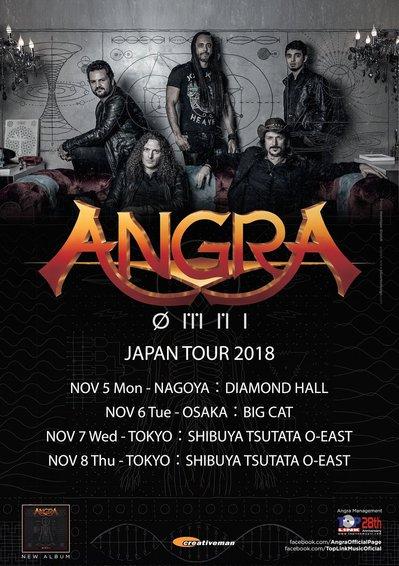 angra-tour.jpg