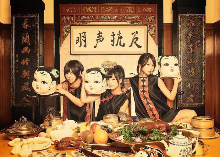 あゆみくりかまき、3/28リリースの2ndフル・アルバム『大逆襲』詳細&リリース・ツアーを発表!