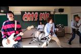 宮崎県発の4人組 CATS EYE、2/7リリースの3rdミニ・アルバムより新曲「LONELY」のMV公開!