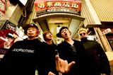 GOOD4NOTHING、地元堺を巡るアーティスト写真第1弾&20周年動画コメント公開!